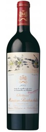 Mouton Rothschild 2005 1500ml