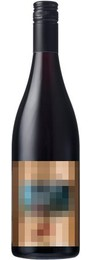 Mystery NZ141 Marlborough Pinot Gris 2014