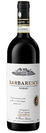 Bruno Giacosa AA Falletto Barbaresco Rabaja 2015